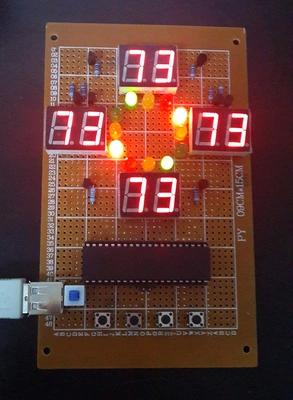 基于51单片机交通灯/智能信号灯毕业设计/电子红绿灯