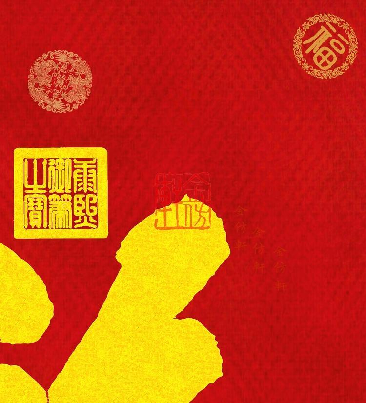 挂画非洲红花梨木框玄关门厅装饰画餐厅挂画客厅字画